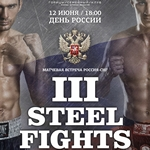 Steel Fights III